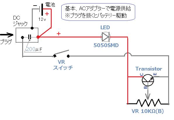 DDCジャック・バッテリー併用電力.png