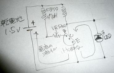 ジューシーフルー2回路図.JPG