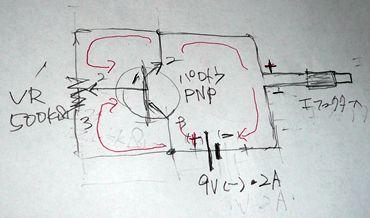 パワトラ(PNP型) 回路図.JPG