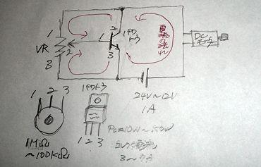 パワトラ・1石回路図_v1.JPG