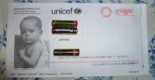 ユニセフから手紙.JPG