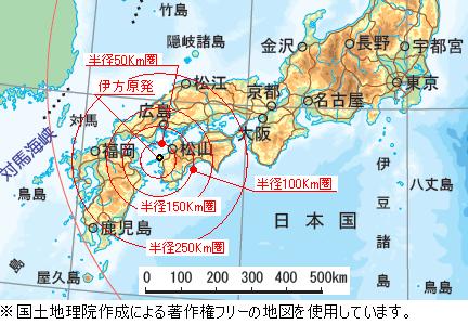 伊方原発の被害圏域マップ.PNG