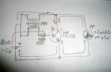 電池1本昇圧LED.JPG