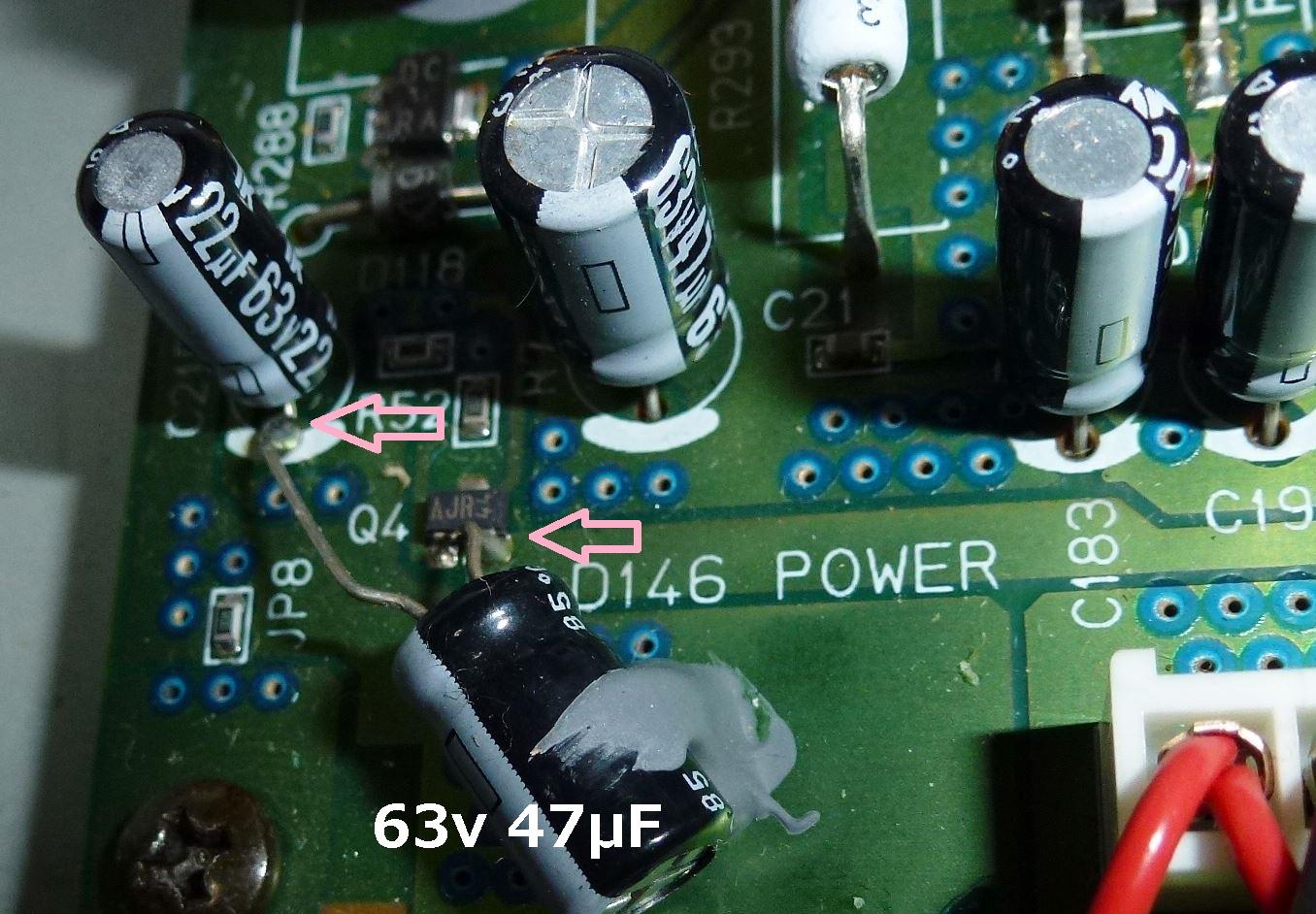 MRS-1608 電源故障対策.JPG