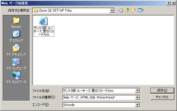 G2 Set-Up保存.png