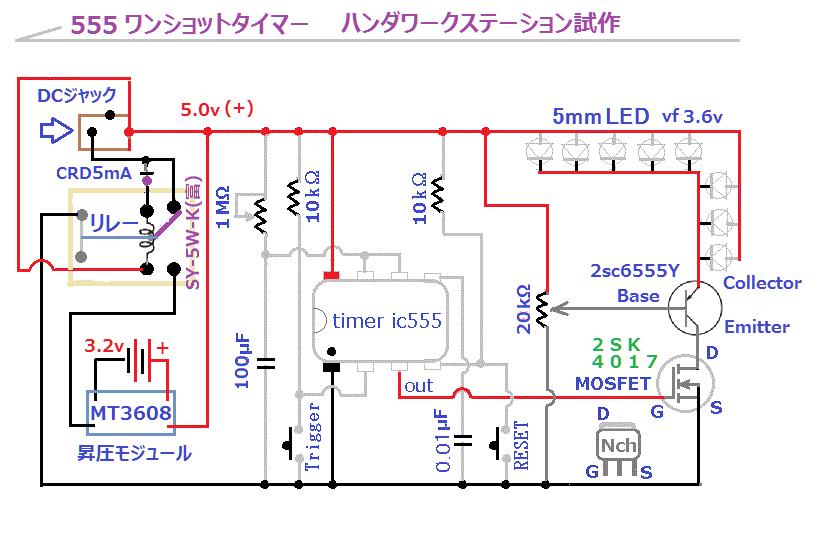 ハンダ・ワークステーション試作 回路図_1.png