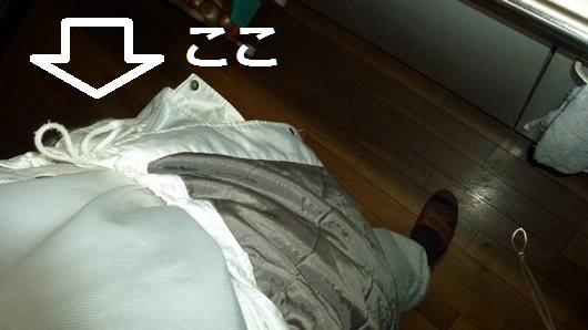 ベンチコートの謎_1.JPG