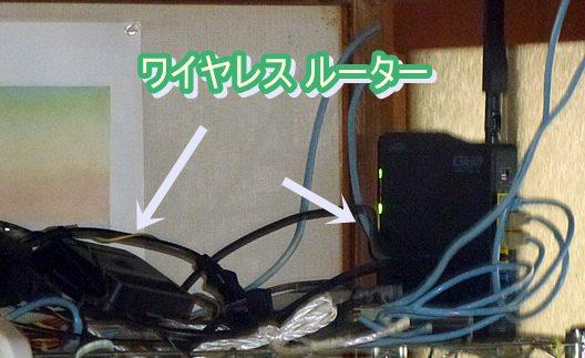 ワイヤレスLANルーター.JPG