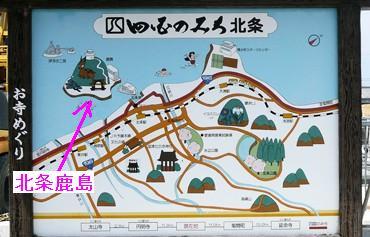 北条鹿島.JPG