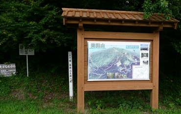 高繩山.JPG