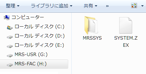MRS-1608 HDD換装4.png