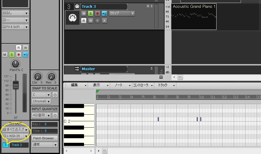 SONAR X1 MIDIディバイス選択 (2).png